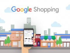 Что полезно знать о сервисе рекламы Google Shopping (Merchant )