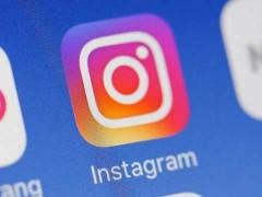 Как настроить (запустить) рекламу в Instagram