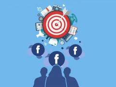 Возможности таргетированной рекламы в facebook