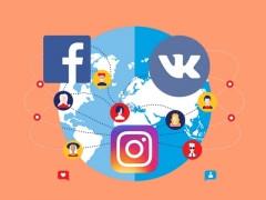 Чего не стоит делать в социальных сетях